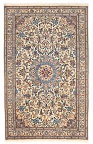 Nain Teppich  155X255 Echter Orientalischer Handgeknüpfter Dunkelbraun/Beige (Wolle, Persien/Iran)