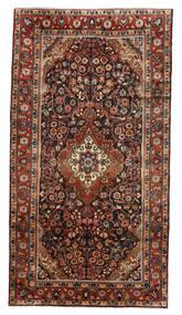 Lillian Teppich  138X257 Echter Orientalischer Handgeknüpfter Dunkelbraun/Dunkelrot (Wolle, Persien/Iran)