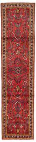 Mehraban Teppich 71X301 Echter Orientalischer Handgeknüpfter Läufer Dunkelrot/Dunkelbraun (Wolle, Persien/Iran)