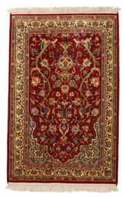 Kaschmir Reine Seide Teppich 62X95 Echter Orientalischer Handgeknüpfter Dunkelrot/Dunkelbraun (Seide, Indien)
