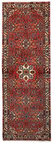 Hosseinabad Teppich  70X201 Echter Orientalischer Handgeknüpfter Läufer Dunkelbraun/Dunkelrot (Wolle, Persien/Iran)