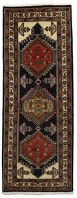 Ardebil Teppich  68X180 Echter Orientalischer Handgeknüpfter Läufer Dunkelbraun/Dunkelrot (Wolle, Persien/Iran)