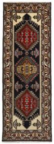 Ardebil Teppich  70X196 Echter Orientalischer Handgeknüpfter Läufer Dunkelbraun (Wolle, Persien/Iran)