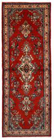 Mehraban Teppich  74X236 Echter Orientalischer Handgeknüpfter Läufer Dunkelrot/Dunkelbraun (Wolle, Persien/Iran)