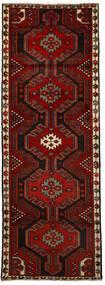 Hosseinabad Teppich  76X216 Echter Orientalischer Handgeknüpfter Läufer Dunkelrot/Rot (Wolle, Persien/Iran)