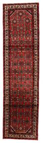 Hosseinabad Teppich  75X283 Echter Orientalischer Handgeknüpfter Läufer Dunkelrot (Wolle, Persien/Iran)