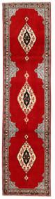 Senneh Teppich  75X300 Echter Orientalischer Handgeknüpfter Läufer Rot/Dunkelrot (Wolle, Persien/Iran)