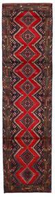 Hamadan Teppich  74X280 Echter Orientalischer Handgeknüpfter Läufer Dunkelrot (Wolle, Persien/Iran)