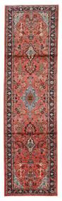 Lillian Teppich 85X303 Echter Orientalischer Handgeknüpfter Läufer Dunkelbraun/Rost/Rot (Wolle, Persien/Iran)