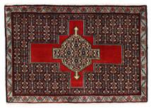 Senneh Teppich  56X82 Echter Orientalischer Handgeknüpfter Dunkelrot/Dunkelbraun (Wolle, Persien/Iran)