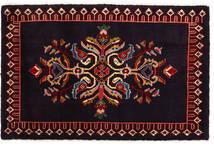 Keshan Teppich  63X97 Echter Orientalischer Handgeknüpfter Dunkellila/Dunkelrot (Wolle, Persien/Iran)