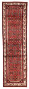 Hosseinabad Teppich  79X267 Echter Orientalischer Handgeknüpfter Läufer Dunkelrot/Dunkelbraun (Wolle, Persien/Iran)