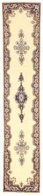 Kerman Teppich  72X350 Echter Orientalischer Handgeknüpfter Läufer Gelb/Dunkelbraun (Wolle, Persien/Iran)