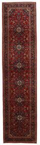 Keshan Teppich  98X400 Echter Orientalischer Handgeknüpfter Läufer Dunkelrot (Wolle, Persien/Iran)