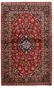 Keshan Teppich  97X160 Echter Orientalischer Handgeknüpfter Dunkelrot/Schwartz (Wolle, Persien/Iran)
