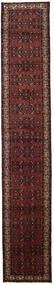 Hosseinabad Teppich  85X482 Echter Orientalischer Handgeknüpfter Läufer (Wolle, Persien/Iran)