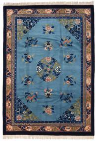 China In Antikem Stil Teppich  213X305 Echter Orientalischer Handgeknüpfter Blau/Dunkellila (Wolle, China)