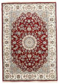 Nain Indisch Teppich  171X244 Echter Orientalischer Handgeknüpfter ( Indien)