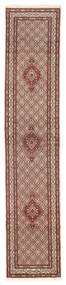 Moud Teppich  77X385 Echter Orientalischer Handgeknüpfter Läufer Dunkelrot/Dunkelbraun (Wolle/Seide, Persien/Iran)