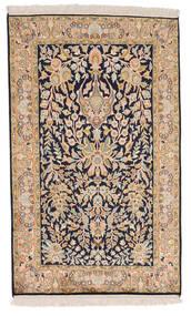 Kaschmir Reine Seide Teppich 77X127 Echter Orientalischer Handgeknüpfter Dunkellila/Braun (Seide, Indien)