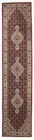 Täbriz Royal Teppich  81X363 Echter Orientalischer Handgeknüpfter Läufer Dunkelrot/Weiß/Creme ( Indien)