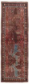 Hamadan Signatur: Year 1384 (2005) Moradi,