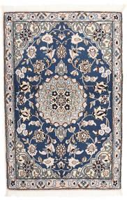 Nain 9La Teppich  69X106 Echter Orientalischer Handgeknüpfter Hellgrau/Dunkelgrau (Wolle/Seide, Persien/Iran)