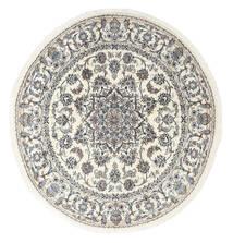 Nain Teppich  Ø 200 Echter Orientalischer Handgeknüpfter Rund Beige/Hellgrau (Wolle, Persien/Iran)