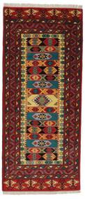 Turkaman Teppich 85X194 Echter Orientalischer Handgeknüpfter Läufer Schwartz/Dunkelbraun (Wolle, Persien/Iran)