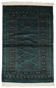 Pakistan Buchara 3Ply Teppich  95X143 Echter Orientalischer Handgeknüpfter Schwartz/Weiß/Creme (Wolle, Pakistan)