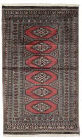 Pakistan Buchara 2Ply Teppich 94X155 Echter Orientalischer Handgeknüpfter Schwartz/Dunkelbraun (Wolle, Pakistan)