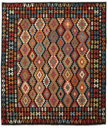 Kelim Afghan Old Style Teppich  260X303 Echter Orientalischer Handgewebter Schwartz/Dunkelrot Großer (Wolle, Afghanistan)