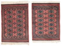 Pakistan Buchara 2Ply Teppich  61X85 Echter Orientalischer Handgeknüpfter Dunkelbraun/Schwartz (Wolle, Pakistan)