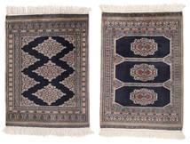 Pakistan Buchara 2Ply Teppich  64X84 Echter Orientalischer Handgeknüpfter Schwartz/Dunkelbraun (Wolle, Pakistan)