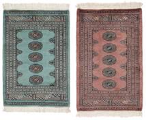 Pakistan Buchara 2Ply Teppich  65X96 Echter Orientalischer Handgeknüpfter Dunkelrot/Schwartz (Wolle, Pakistan)