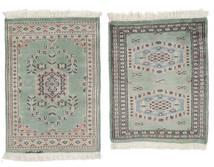 Pakistan Buchara 2Ply Teppich  66X87 Echter Orientalischer Handgeknüpfter Weiß/Creme/Dunkelgrün (Wolle, Pakistan)