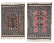 Pakistan Buchara 2Ply Teppich  64X88 Echter Orientalischer Handgeknüpfter Schwartz/Dunkelbraun (Wolle, Pakistan)
