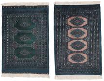Pakistan Buchara 2Ply Teppich  60X94 Echter Orientalischer Handgeknüpfter Schwartz/Beige (Wolle, Pakistan)