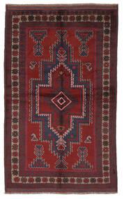 Belutsch Teppich  145X240 Echter Orientalischer Handgeknüpfter Schwartz/Dunkelrot (Wolle, Afghanistan)