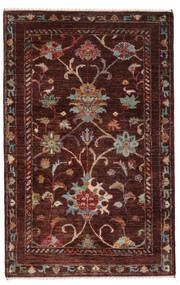 Ziegler Ariana Teppich 83X131 Echter Orientalischer Handgeknüpfter Schwartz/Dunkelbraun (Wolle, Afghanistan)