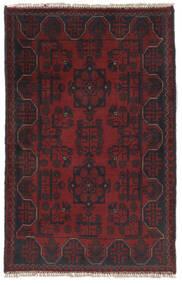 Afghan Khal Mohammadi Teppich 75X120 Echter Orientalischer Handgeknüpfter Schwartz (Wolle, Afghanistan)
