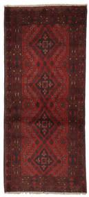 Afghan Khal Mohammadi Teppich  84X194 Echter Orientalischer Handgeknüpfter Läufer Schwartz/Beige (Wolle, Afghanistan)
