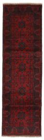 Afghan Khal Mohammadi Teppich  86X282 Echter Orientalischer Handgeknüpfter Läufer Schwartz/Beige (Wolle, Afghanistan)
