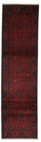 Afghan Khal Mohammadi Teppich 81X293 Echter Orientalischer Handgeknüpfter Läufer Schwartz/Weiß/Creme (Wolle, Afghanistan)